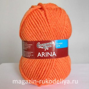 Пряжа Арина